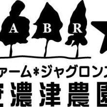 テレビ東京 2009.11.22 16:00〜16:55