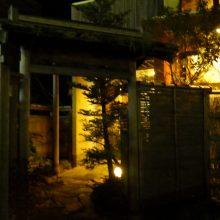 料理工房 緑彩(三重県津市半田)