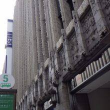 東京に日帰りできる三重県津市の交通の利便性